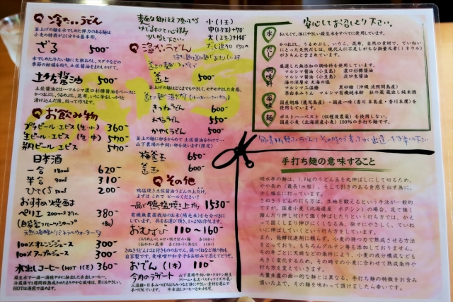 180725-明水亭-004-S