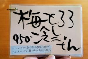180725-明水亭-005-S