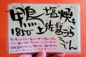 180725-明水亭-006-S