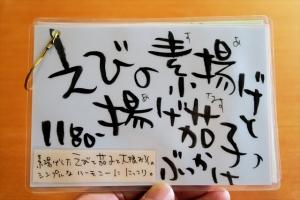 180725-明水亭-008-S