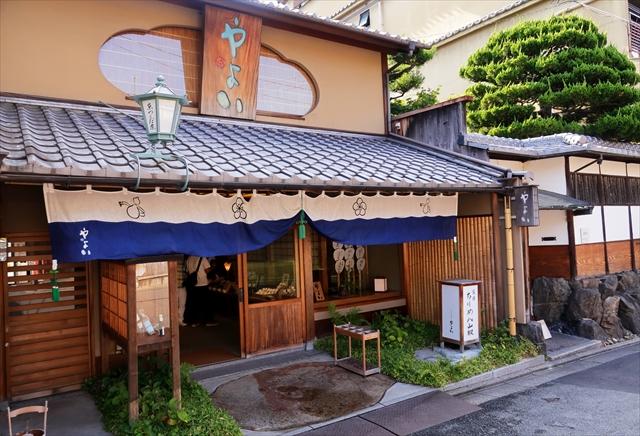 180801-スタンド京極-09-S