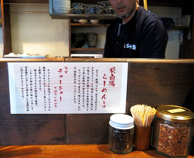 180807-らーめん砦京町堀-06-S