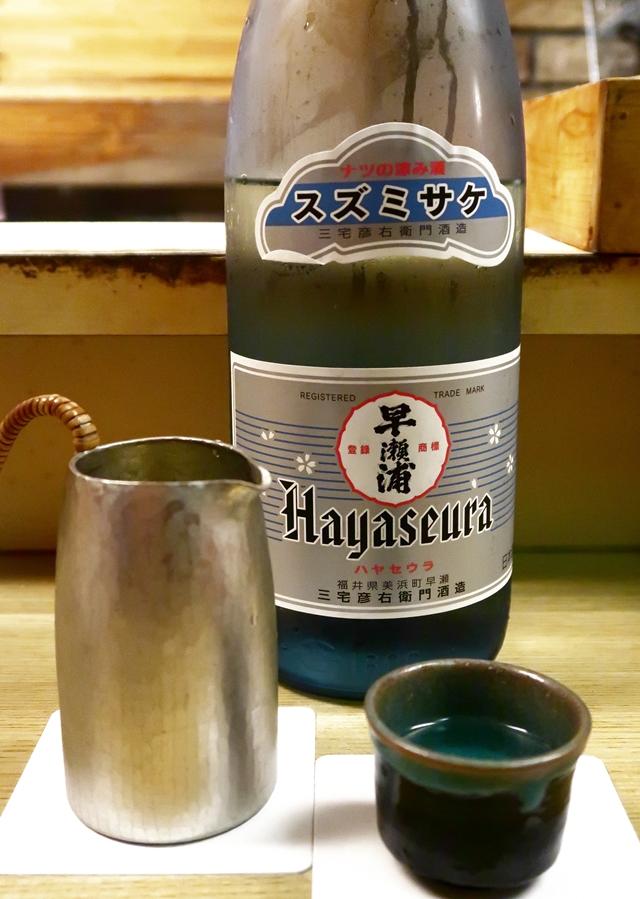 180810-和洋酒菜ひで-006-S