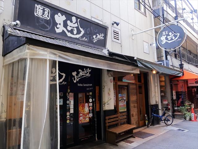 180805-麺屋丈六-002-S