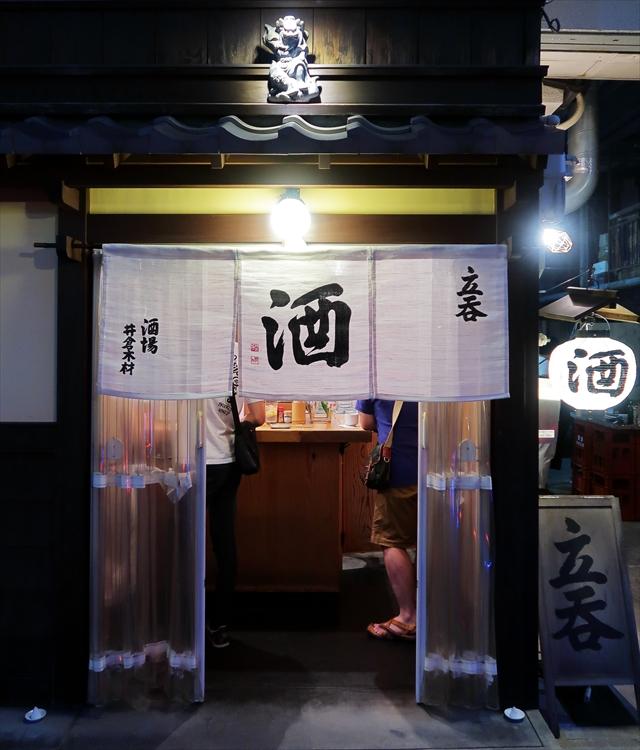 180817-井倉木材-002-S