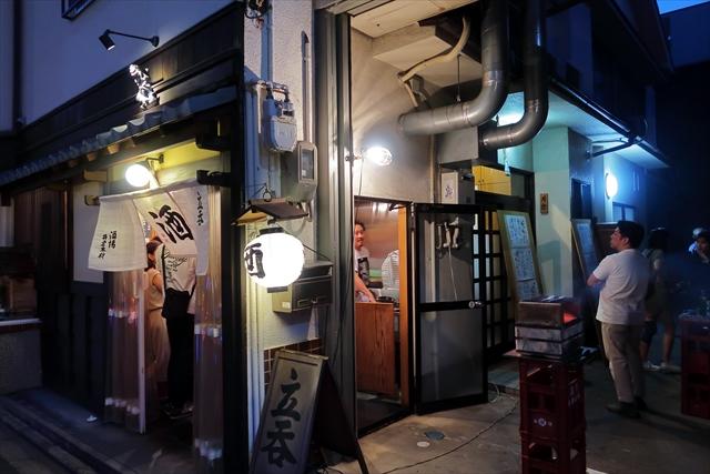 180817-井倉木材-003-S