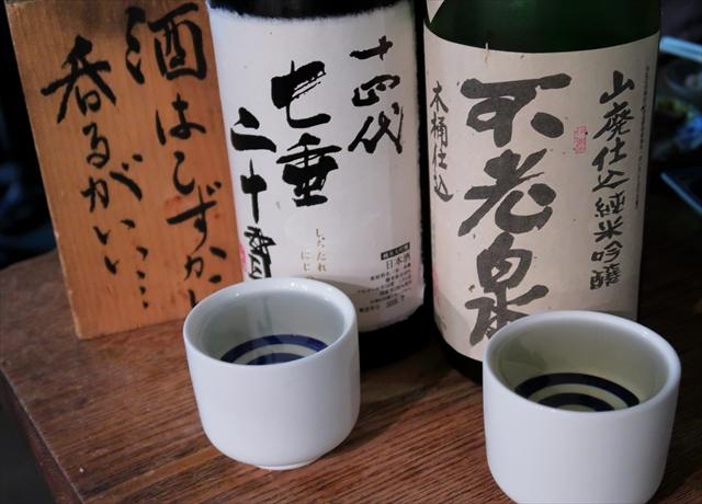 180817-井倉木材-016-S