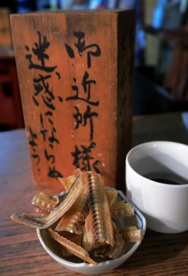 180817-井倉木材-019-S