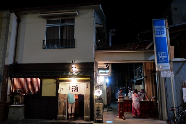 180817-井倉木材-028-S