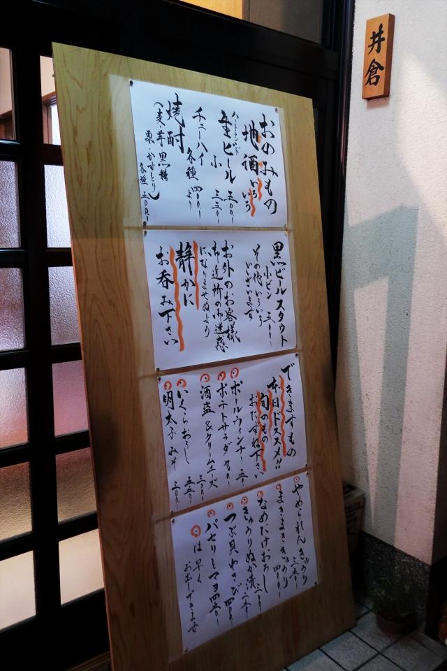 180817-井倉木材-004-M