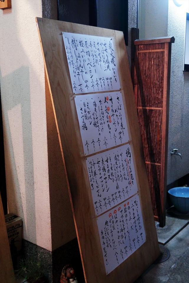 180817-井倉木材-005-M