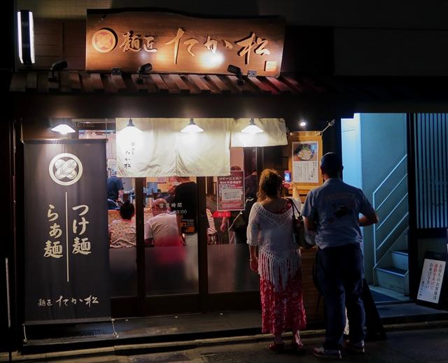 180817-麺匠たか松-002-S