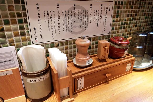 180817-麺匠たか松-005-S