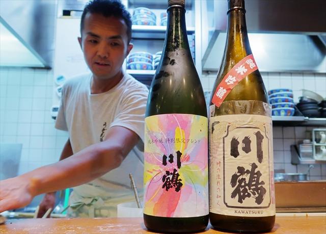 180821-うどん棒大阪本店-005-S