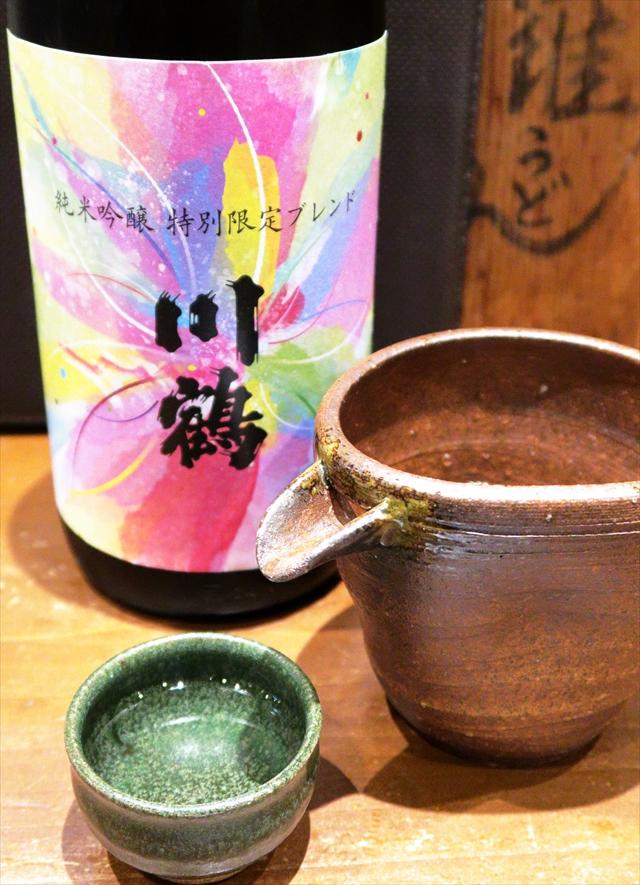 180821-うどん棒大阪本店-006-S