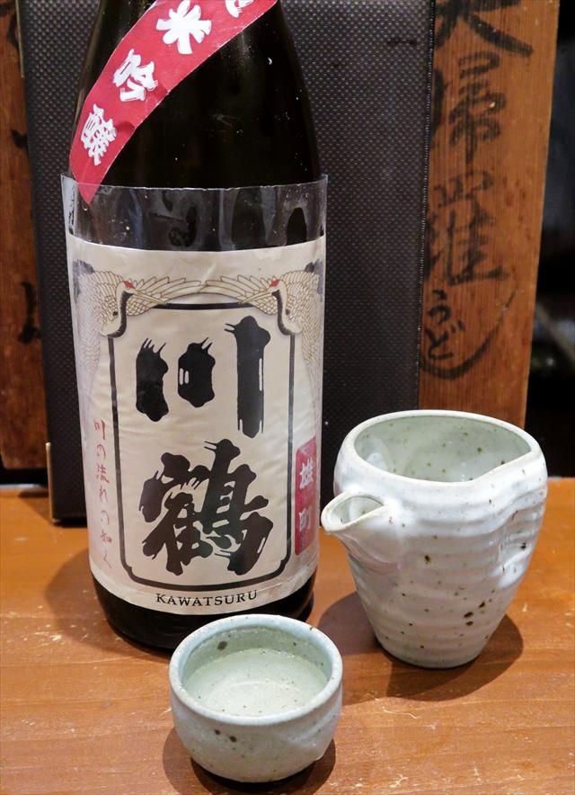 180821-うどん棒大阪本店-008-S