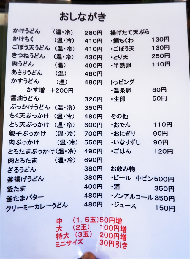 180824-麦香-006-S
