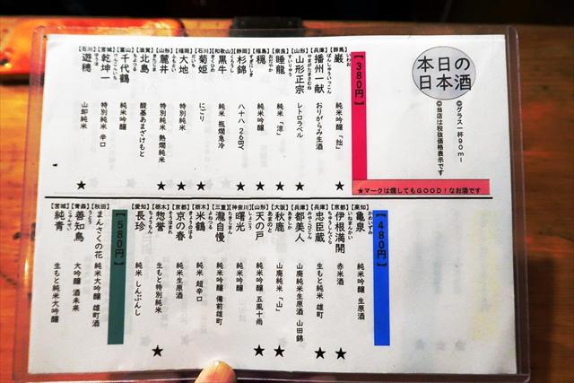 180829-あずき色のマーカス-006-S