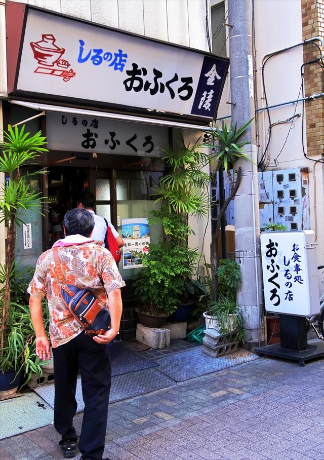 180825-汁の店おふくろ-01-S