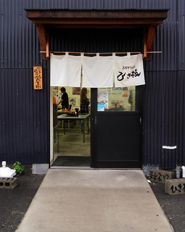 180921-ひさ枝-01-S