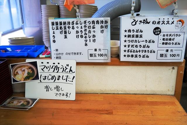 180921-ひさ枝-07-S