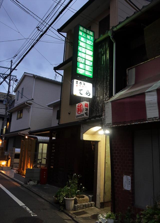 180912-立呑みくしかつてら-01-S