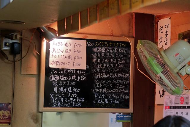 180912-立呑みくしかつてら-07-S