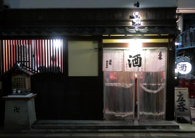 180912-酒場井倉木材-01-S