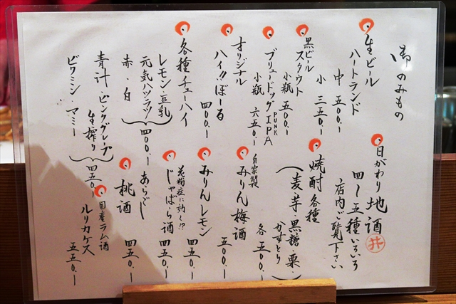 180912-酒場井倉木材-04-S
