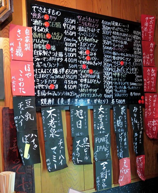 180912-酒場井倉木材-05-S