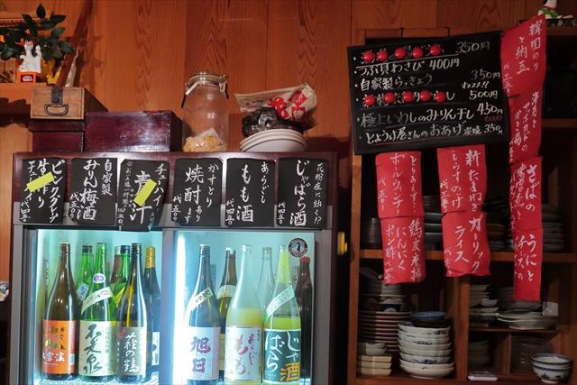 180912-酒場井倉木材-06-S
