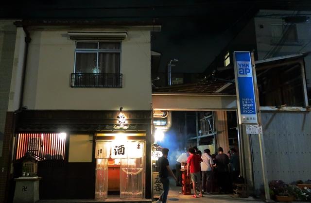 180912-酒場井倉木材-34-S