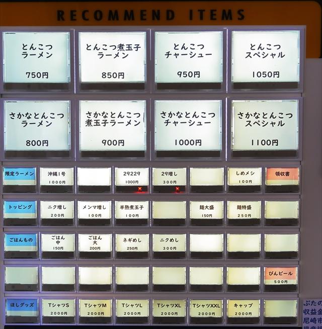 180919-ぶたのほし-03-S
