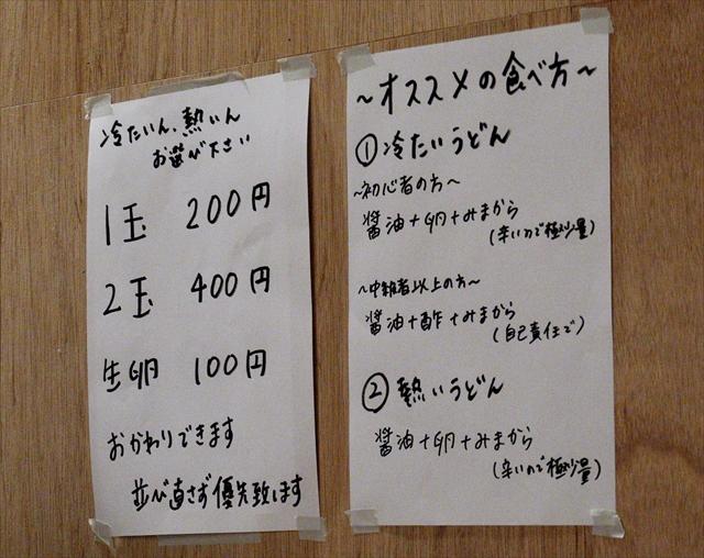 180917-夜のキュータロー-10-S