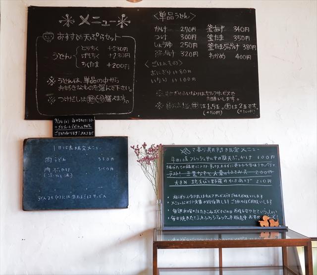 180921-カマ喜ri-09-S