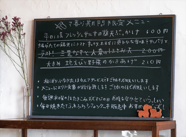 180921-カマ喜ri-10-S