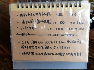 180921-カマ喜ri-14-S