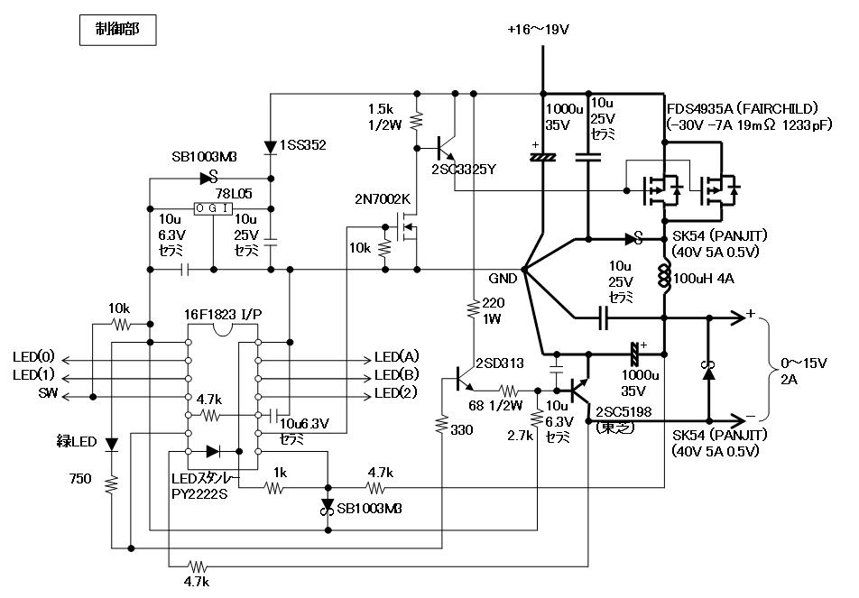 降圧型SW電源制御部回路図