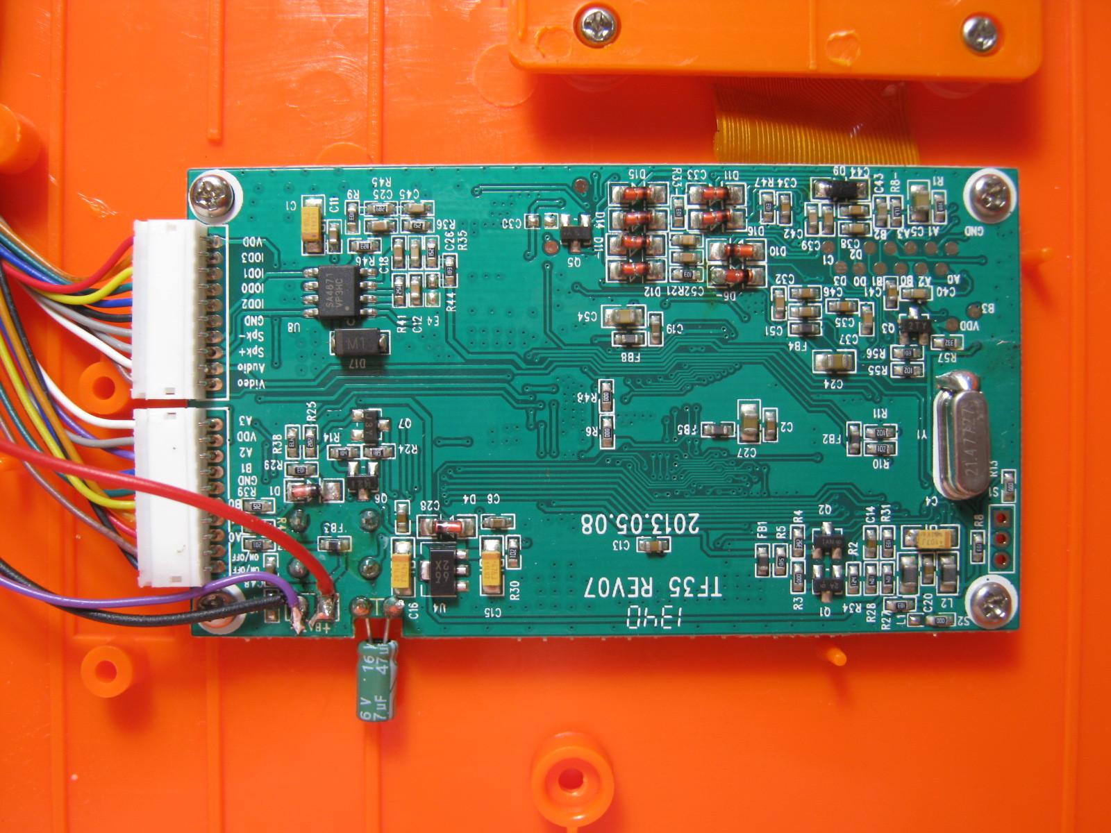 アンパンマンカラーパソコン(リード線断線)上側2