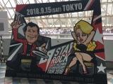 東京ドーム顔出し
