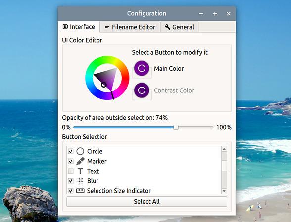 Flameshot Ubuntu スクリーンショット 設定