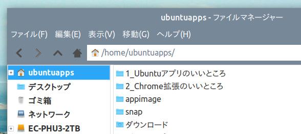 MyColor Ubuntu テーマ ウィンドウ 上部