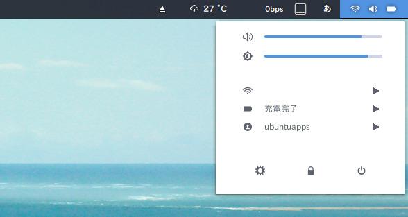 MyColor Ubuntu テーマ トップバー