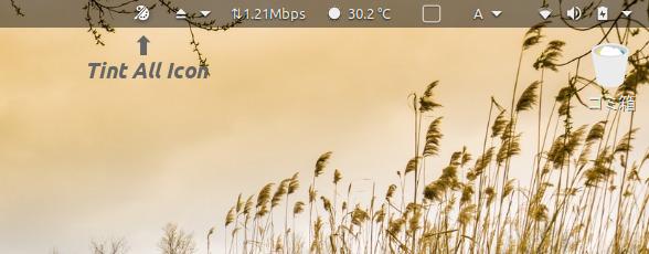 Tint All GNOME拡張機能 トップバー アイコン