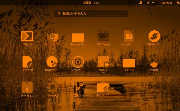 Tint All GNOME拡張機能