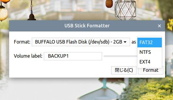 USB Stick Formatter USBメモリ フォーマットの選択