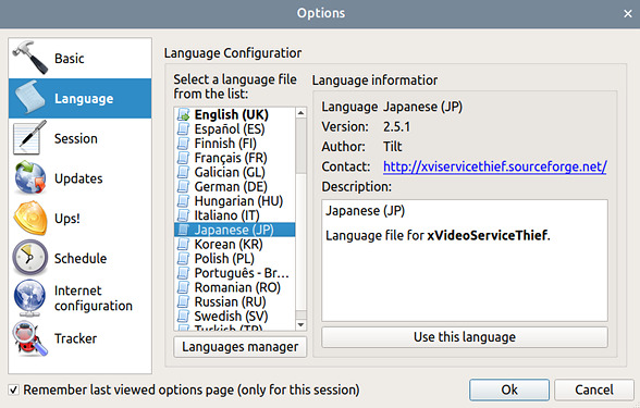 xVideoServiceThief xVST Ubuntu 18.04 日本語化