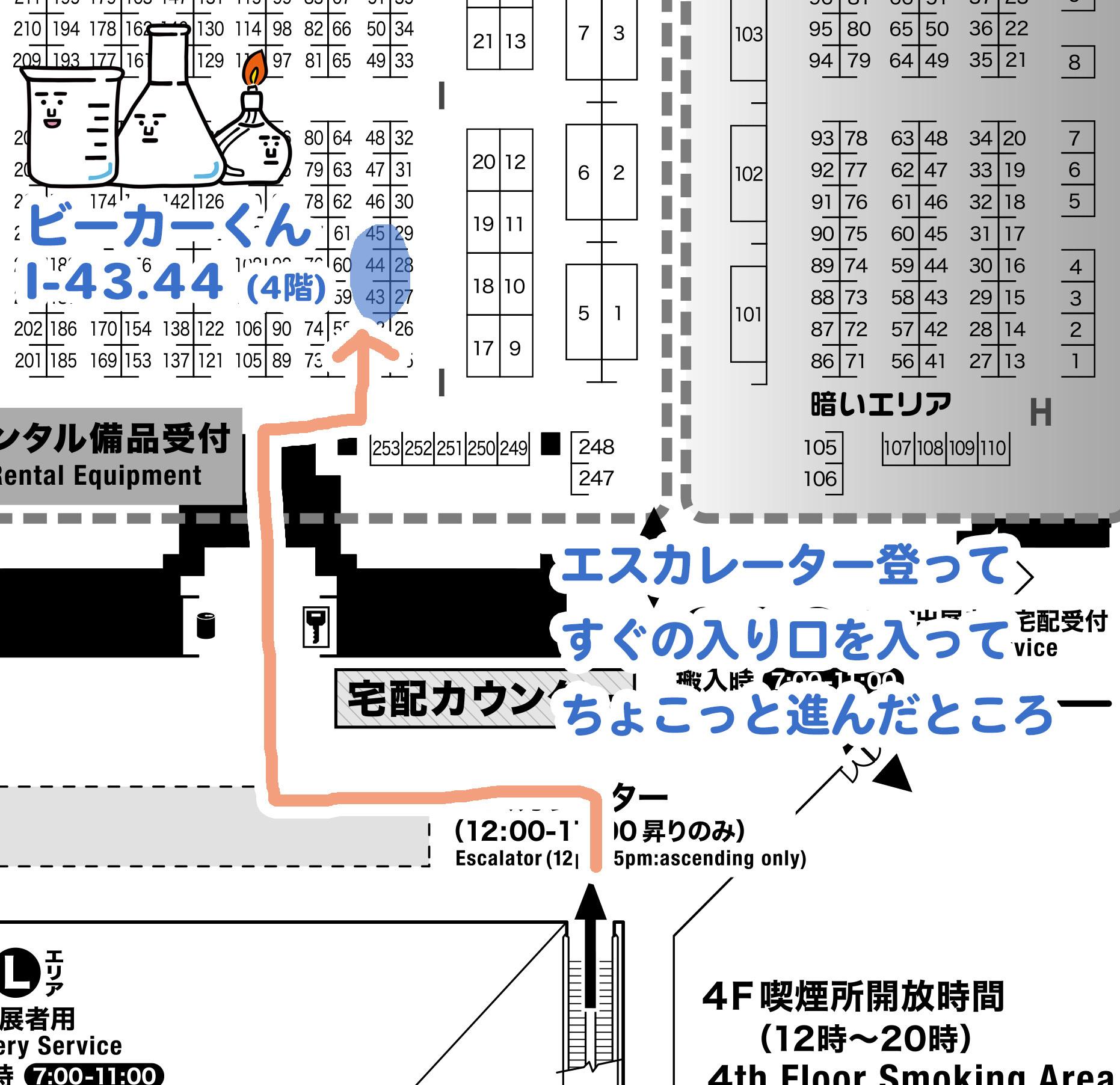 48map-2拡大