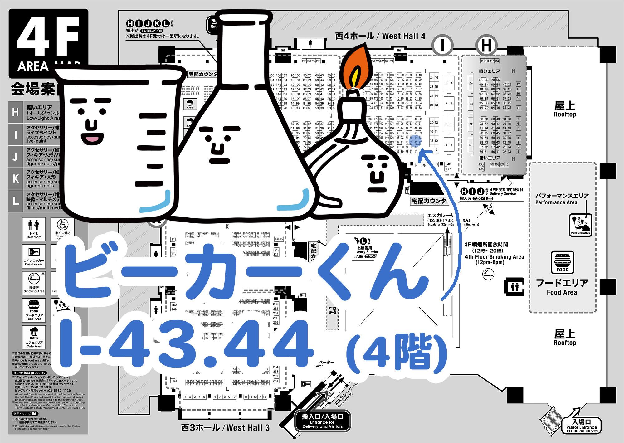 48map-2.jpg