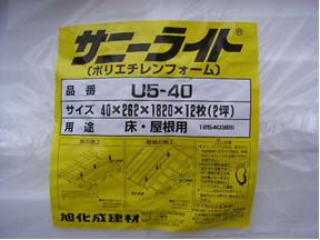 サニーライト300911